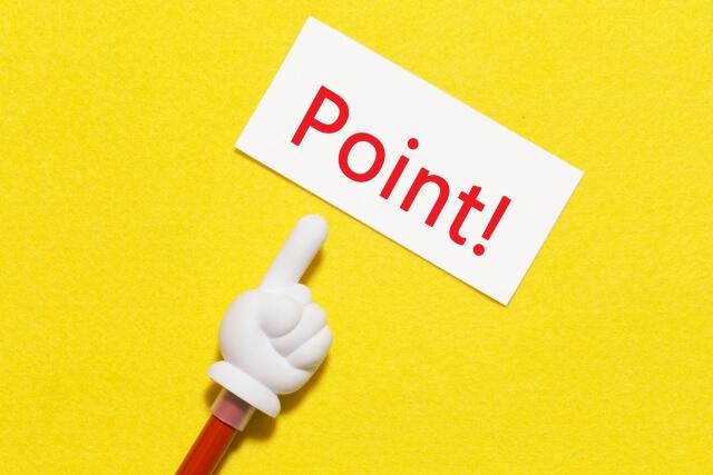 ポイントのイメージ画像